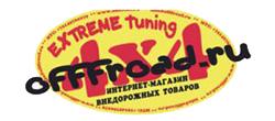 offfroad3
